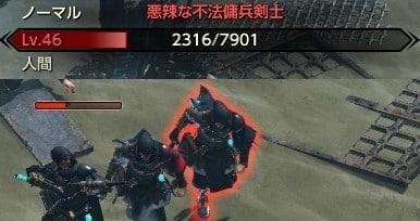 悪辣な不法傭兵団剣士