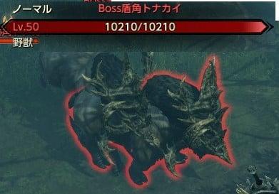 Boss盾角トナカイ