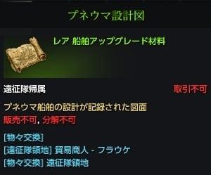 設計 図 Ark