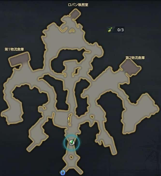 大航海、ロパン島