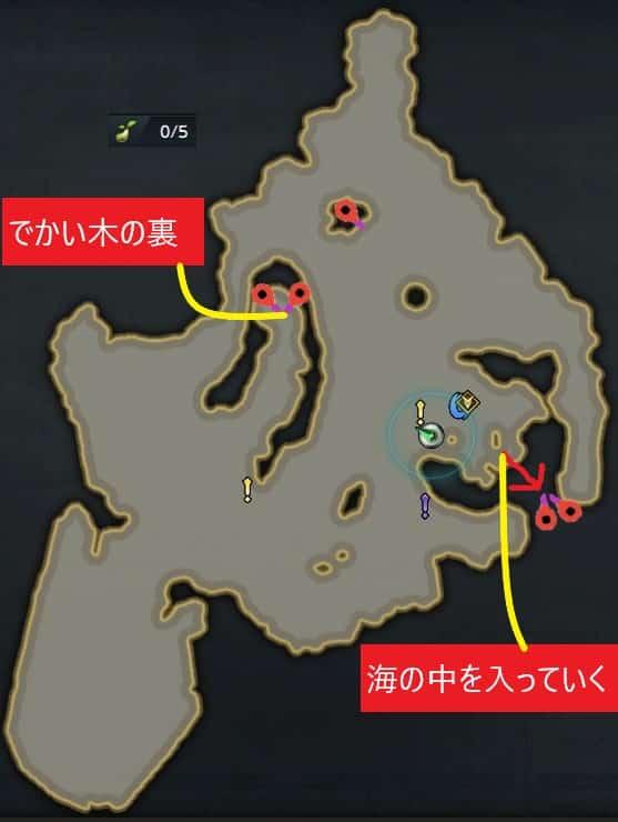 大航海 - ポモナ島 - モココの種