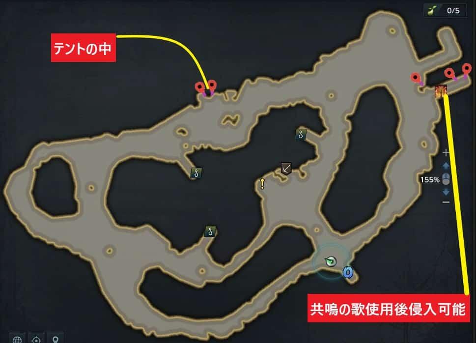 大航海 - 歳月の島 - モココの種