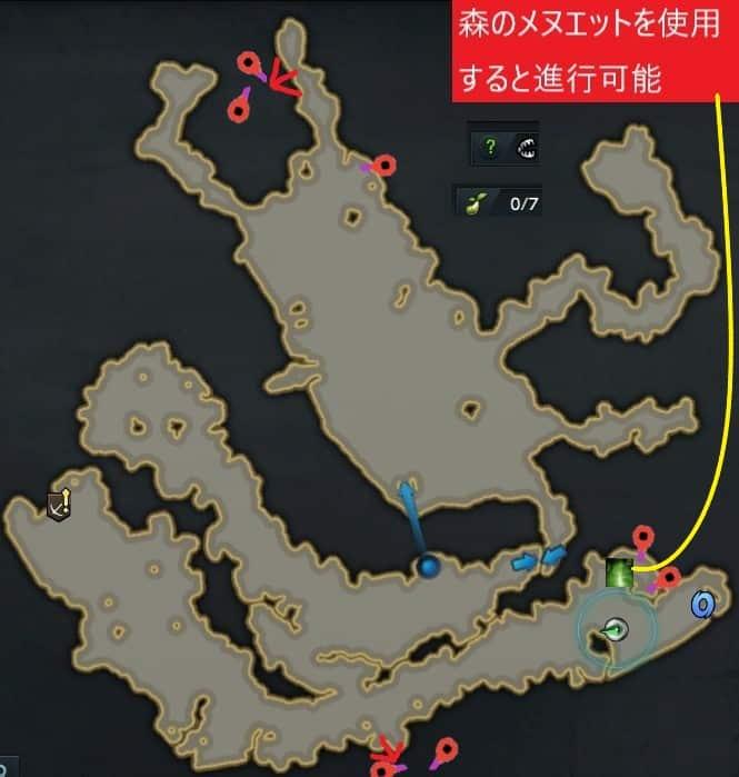 大航海 - 新月の島 - モココの種