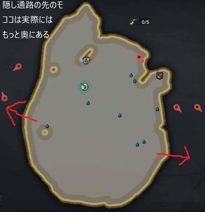 大航海 - スピーダ島 - モココの種