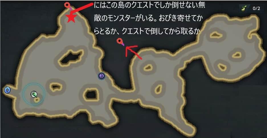 大航海 - 静寂の島 - モココの種